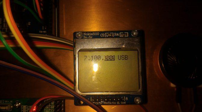 Строим цифровой DDC SDR приёмник своими руками (часть 2)