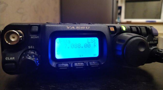 Сервисное меню и установки Yaesu FT-818